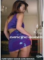 DANCING QUEEN 3 ダウンロード