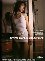 DANCING QUEEN 4 ダウンロード
