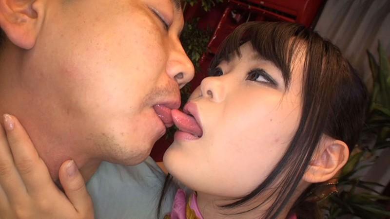 M男骨抜き 接吻エステサロン 10