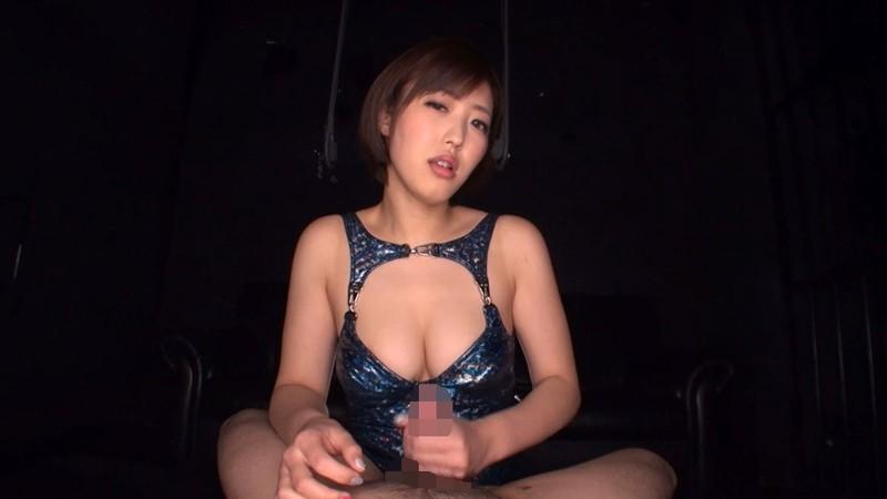 M男にささやき淫語FUCK 2 水野朝陽 6枚目