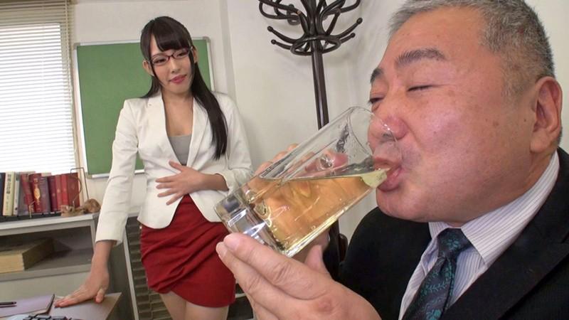小便淫語秘書 黒木いくみ 2枚目
