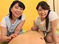 (36dmow00175)[DMOW-175] 授尿保育園 ダウンロード 14