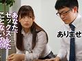 「アタシが童貞…奪ってあげよっか?」小心者の僕に、オフィスでエロ誘惑!!勇気も振り絞らずにラッキーセックス!?いつも一緒に働くあの娘は、AVで言うところのとんでもない痴女だったんだ…。