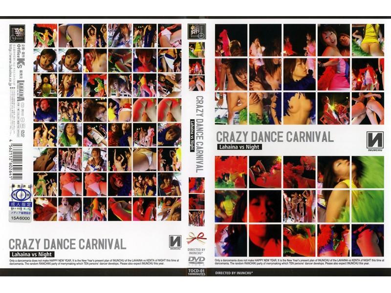 CRAZY DANCE CARNIVAL Lahaina vs Night