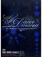 SPECIAL DANCE MANIA(ERO-BODY DANCE)