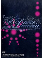 SPECIAL DANCE MANIA(BODYCON DANCE MANIA)