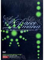 36tosd03[TOSD-003]SPECIAL DANCE MANIA(CRAZY DANCE REVORUTION)