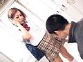 女子校生のキモ男舐めまくり 夏川未来(小春) 合鴨