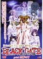 ブラックゲート 姦淫の学園 gate1 禁断の門