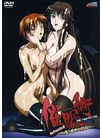 催眠術 2nd version-2〜幻想と淫欲の領域に〜