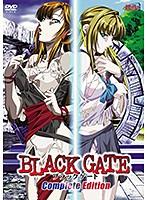 ブラックゲート Complete Edition