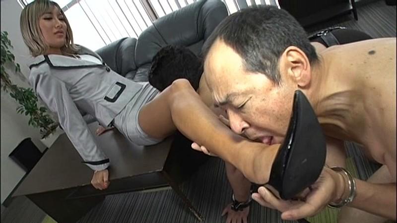 社長秘書〜濡れた淫穴〜