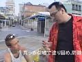 地球の裏の歩き方 リオ編sample30