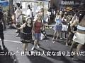 地球の裏の歩き方 リオ編sample32