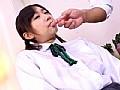 (3nwf123)[NWF-123] スケスケ濡れ巨乳を揉みまくれ!! 乙宮ゆう ダウンロード 4
