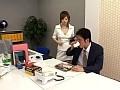 (3nwf203)[NWF-203] 社長秘書はインテリ痴女 うるみゆう ダウンロード 1