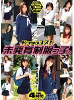 Kawaユス!未発育制服っ子。 ダウンロード