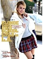 BLONDE HIGH SCHOOL GIRLS in L.A. ダウンロード