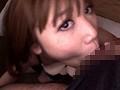 ランジェリーナ 保奈美-エロ画像-7枚目