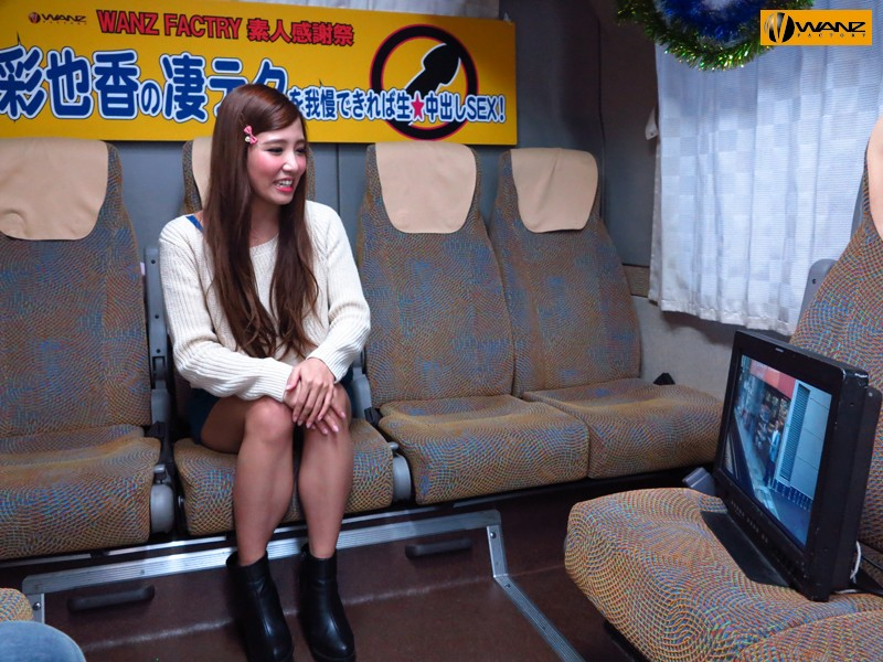 【ナンパ】 友田彩也香の凄テクを我慢できれば生☆中出しSEX! キャプチャー画像 2枚目