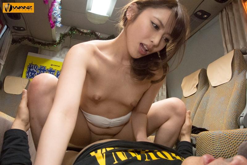 【手コキ】 桜井あゆの凄テクを我慢できれば生☆中出しSEX! キャプチャー画像 1枚目