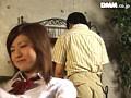 (3wf158)[WF-158] 監禁凌辱レイプ 相戸愛 ダウンロード 1