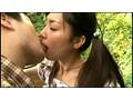(3wnz00416)[WNZ-416] 実の妹とSEX温泉旅行 森川くみ ダウンロード 3