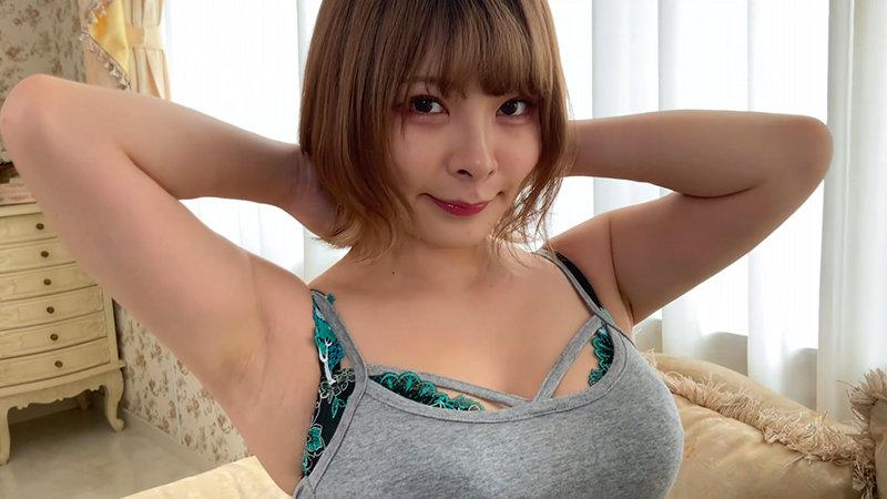 「秋のパンチラ!ミニスカニット祭りだ!」VOL.2 春野ゆこ