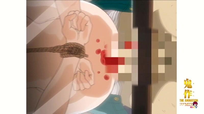 鬼作 コアMIX メガ盛り オカズですよ 第一発 3