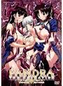 PANDRA THE ANIMATION 「白...