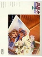 同級生2 第2章 初夏・雨上がり パッケージ写真