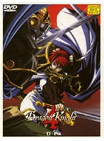 Dragon Knight 4 MAP2 PRINCESS パッケージ写真