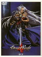 Dragon Knight 4 MAP3 DESTINY パッケージ写真