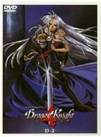 Dragon Knight 4 MAP4 ETERNAL パッケージ写真