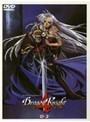Dragon Knight 4 MAP4 ETERNAL