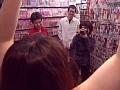強奸監禁ビデオショップ・ハード版sample18