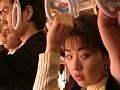 美人囮捜査官 1sample6