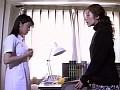 爆乳奴●看護婦sample5