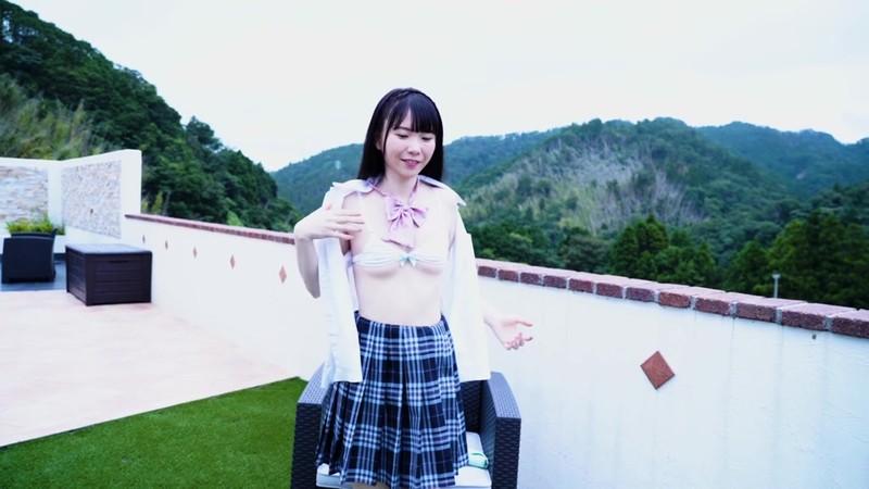 藤田こずえ 恋するおっぱい と 敏感あぶのーまる! キャプチャー画像 3枚目