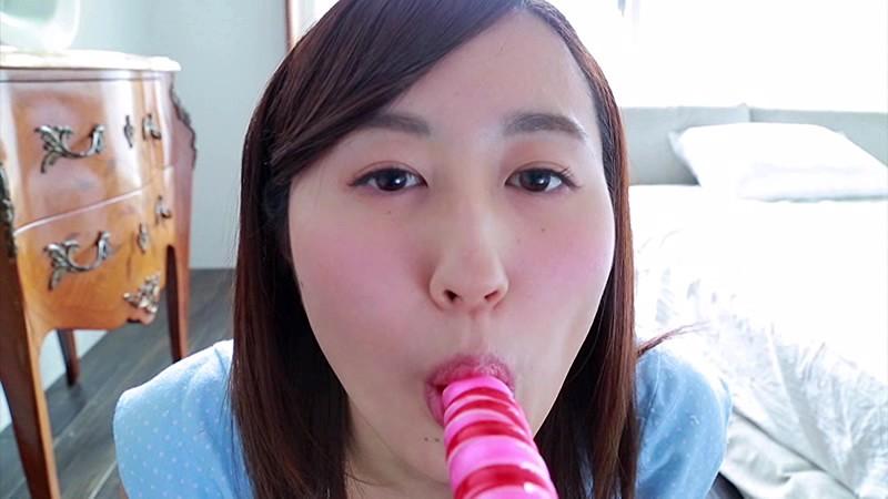 杉崎ゆい 「恋糸ラプソディ」 サンプル画像 7