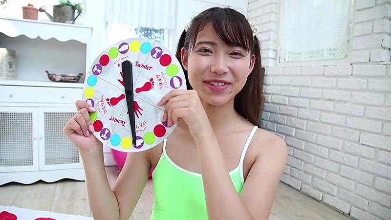 里見千春 「恋の聖域+(プラス)」 サンプル画像 12