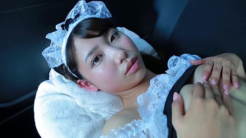 里見千春 「コスって!恋して!」 サンプル画像 5