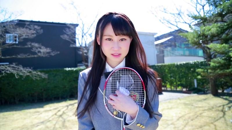 美咲りこ 「恋の聖域+(プラス)」 サンプル画像 1