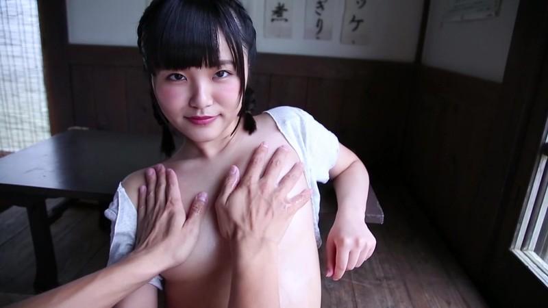 山田彩星 恋の聖域+(プラス)11