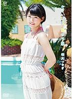 (406mmraa00189)[MMRAA-189]咲川つむぎ キミ、10代、恋の予感 ダウンロード
