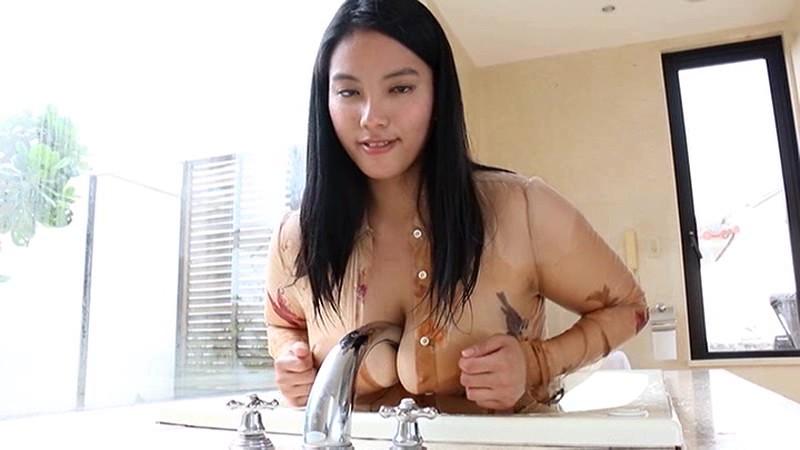 後藤田えみ 「エミー MY LOVE」 サンプル画像 18