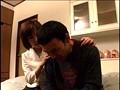 恋愛家族 義母と義姉の秘密sample9