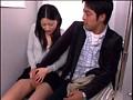 痴●電車 〜攻められる人妻〜sample15