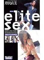 elite sex 芹沢直美 ダウンロード