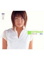 Full Volume! 神谷沙織[Blue] ダウンロード